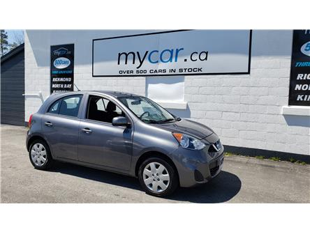 2018 Nissan Micra SV (Stk: 200298) in Richmond - Image 1 of 19