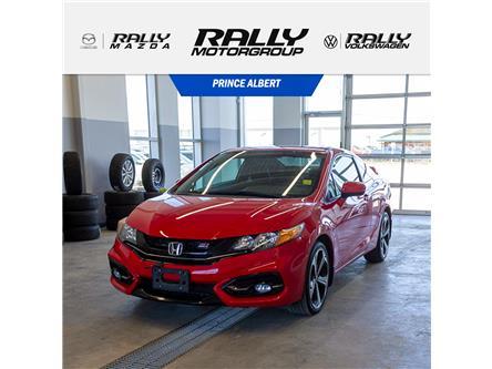 2014 Honda Civic Si (Stk: V1205A) in Prince Albert - Image 1 of 13