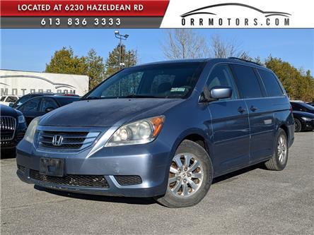 2008 Honda Odyssey EX (Stk: 6057) in Stittsville - Image 1 of 12