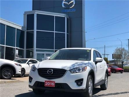 2016 Mazda CX-5 GS (Stk: 210671) in Gloucester - Image 1 of 15