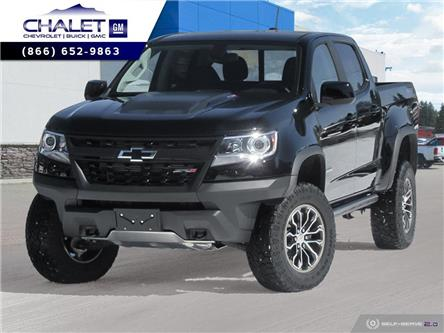2020 Chevrolet Colorado ZR2 (Stk: 20CL3038) in Kimberley - Image 1 of 25