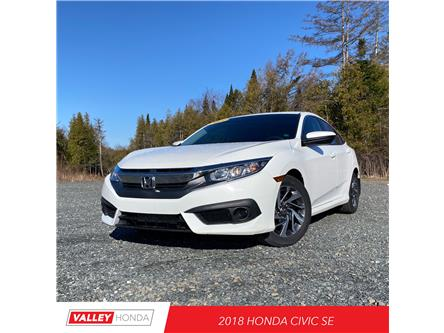 2018 Honda Civic SE (Stk: U5524A) in Woodstock - Image 1 of 4