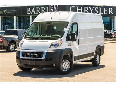 2019 RAM ProMaster 1500 Base (Stk: 33253) in Barrie - Image 1 of 29