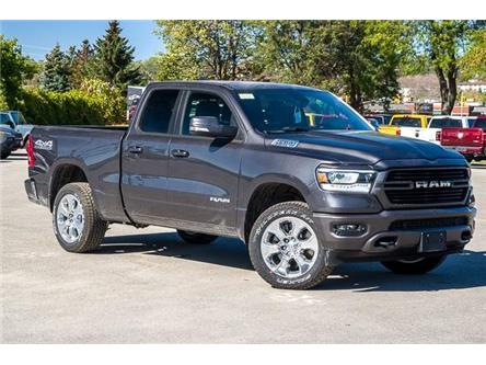 2020 RAM 1500 Big Horn (Stk: 33423) in Barrie - Image 1 of 30