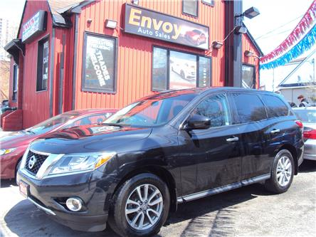 2015 Nissan Pathfinder S (Stk: ) in Ottawa - Image 1 of 30