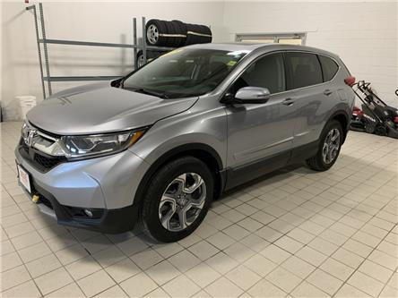 2018 Honda CR-V EX (Stk: 20172A) in Steinbach - Image 1 of 17