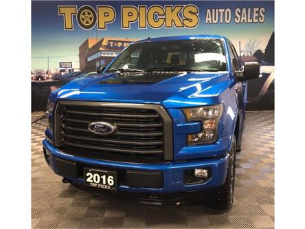 2016 Ford F-150  (Stk: C68673) in NORTH BAY - Image 1 of 28