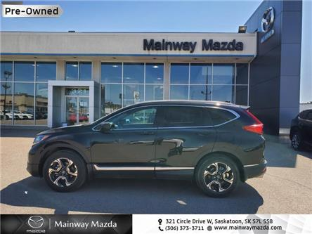 2019 Honda CR-V Touring AWD (Stk: M19201A) in Saskatoon - Image 1 of 27