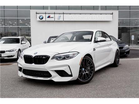 2020 BMW M2 Competition (Stk: 0E50972) in Brampton - Image 1 of 22