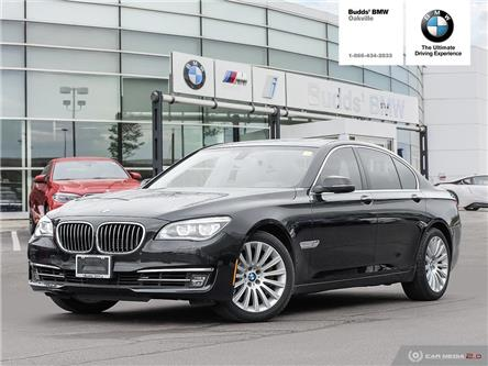 2015 BMW 750  (Stk: DB5939A) in Oakville - Image 1 of 30