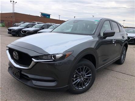 2020 Mazda CX-5 GS (Stk: SN1664) in Hamilton - Image 1 of 17
