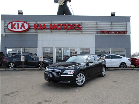 2014 Chrysler 300 Base (Stk: DB2266A) in Prince Albert - Image 1 of 13