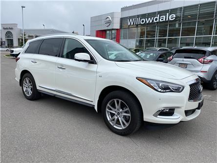 2018 Infiniti QX60 Base (Stk: U16693) in Thornhill - Image 1 of 12