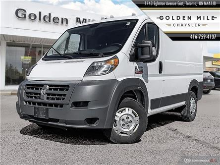 2015 RAM ProMaster 1500 Low Roof (Stk: 20125A) in North York - Image 1 of 25