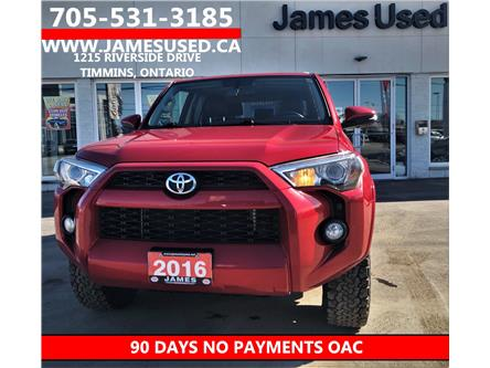 2016 Toyota 4Runner SR5 (Stk: N20188A) in Timmins - Image 1 of 19