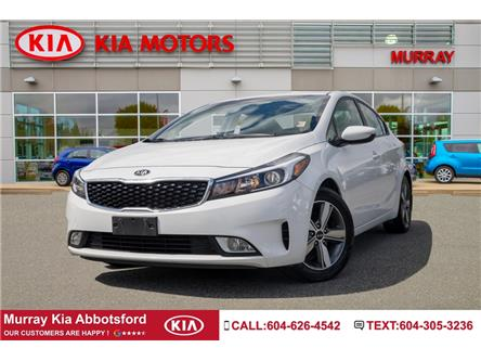 2018 Kia Forte LX+ (Stk: M1594) in Abbotsford - Image 1 of 23