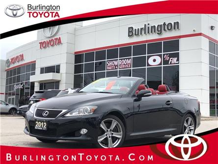 2012 Lexus IS 350C Base (Stk: 206023A) in Burlington - Image 1 of 21