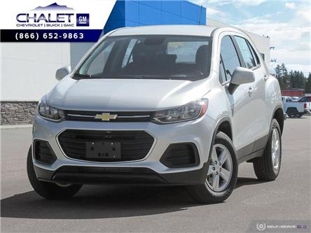 2020 Chevrolet Trax LS (Stk: 20TX7363) in Kimberley - Image 1 of 25