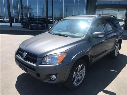 2009 Toyota RAV4 Sport (Stk: 39704B) in Kitchener - Image 1 of 9