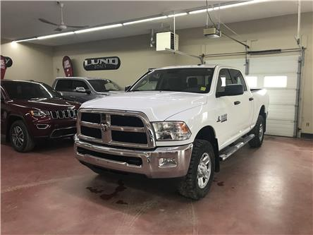 2017 RAM 2500 SLT (Stk: T20-56A) in Nipawin - Image 1 of 15