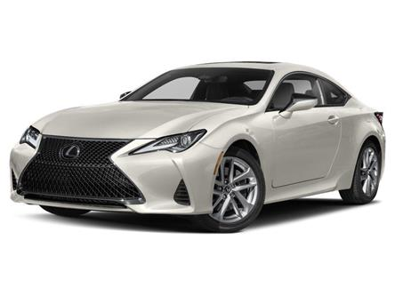 2020 Lexus RC 300 Base (Stk: 203340) in Kitchener - Image 1 of 9
