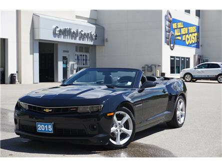 2015 Chevrolet Camaro 2LT (Stk: 18-184A) in Salmon Arm - Image 1 of 21
