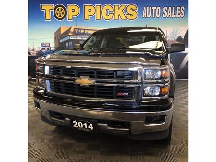 2014 Chevrolet Silverado 1500  (Stk: 372983) in NORTH BAY - Image 1 of 26