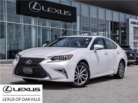 2017 Lexus ES 300h Base (Stk: UC7924) in Oakville - Image 1 of 26