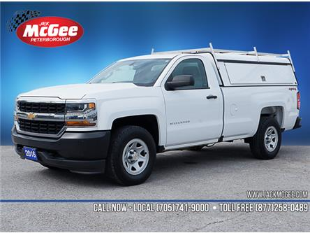 2016 Chevrolet Silverado 1500 WT (Stk: 20224A) in Peterborough - Image 1 of 17