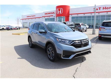 2020 Honda CR-V EX-L (Stk: 2200229) in Calgary - Image 1 of 9