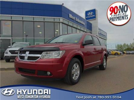 2010 Dodge Journey SE (Stk: E5030A) in Edmonton - Image 1 of 20