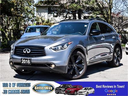 2016 Infiniti QX70 Navi| AWD| Leather| Sunroof| Loaded (Stk: 5361) in Stoney Creek - Image 1 of 29