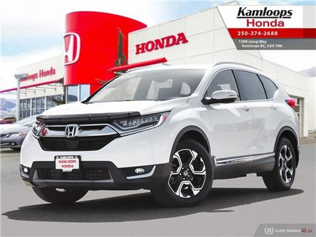 2017 Honda CR-V Touring (Stk: 14910A) in Kamloops - Image 1 of 25