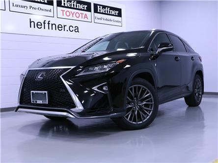 2017 Lexus RX 350 Base (Stk: 207070) in Kitchener - Image 1 of 23