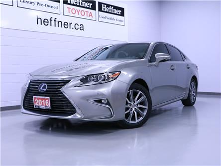 2016 Lexus ES 300h Base (Stk: 207079) in Kitchener - Image 1 of 23