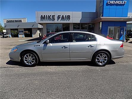 2006 Buick Lucerne CXL (Stk: 20205C) in Smiths Falls - Image 1 of 17