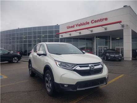 2018 Honda CR-V EX (Stk: U204120) in Calgary - Image 1 of 30