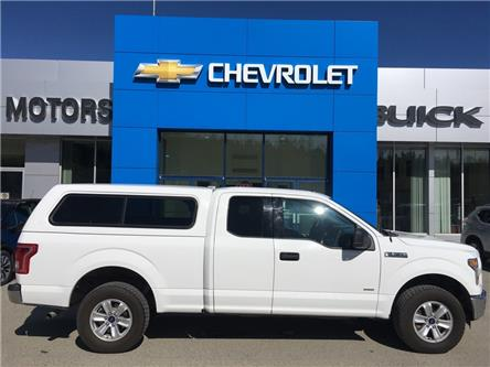 2015 Ford F-150 XL (Stk: 7193021) in Whitehorse - Image 1 of 21