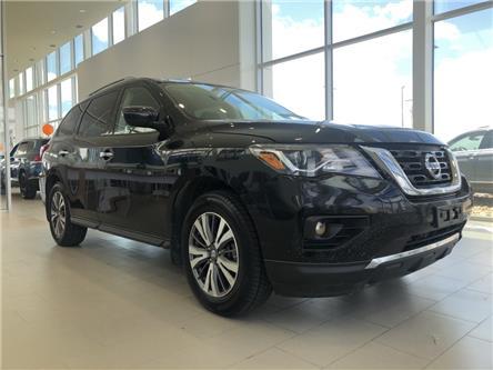 2017 Nissan Pathfinder SV (Stk: 69614A) in Saskatoon - Image 1 of 21