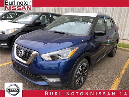 2019 Nissan Kicks SR (Stk: Y1250) in Burlington - Image 1 of 5