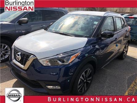 2019 Nissan Kicks SR (Stk: Y1286) in Burlington - Image 1 of 5