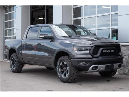 2020 RAM 1500 Rebel (Stk: 42964) in Innisfil - Image 1 of 24
