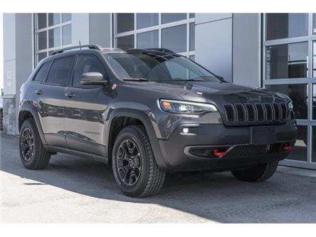 2020 Jeep Cherokee Trailhawk (Stk: 43255) in Innisfil - Image 1 of 30