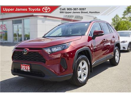 2019 Toyota RAV4 LE (Stk: 85641) in Hamilton - Image 1 of 22