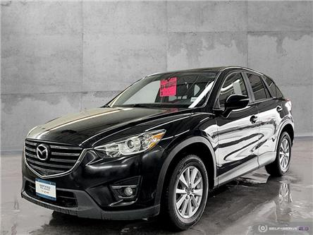 2016 Mazda CX-5 GS (Stk: 9729) in Williams Lake - Image 1 of 23