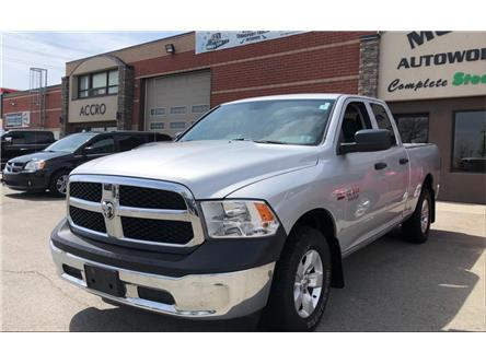2015 RAM 1500 ST (Stk: ) in Ottawa - Image 1 of 9