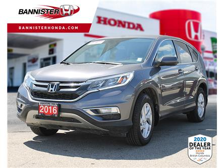 2016 Honda CR-V SE (Stk: 20-130A) in Vernon - Image 1 of 11
