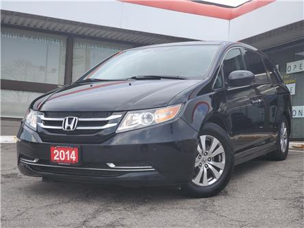 2014 Honda Odyssey EX-L (Stk: 2002081) in Waterloo - Image 1 of 28
