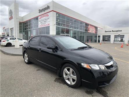 2011 Honda Civic SE (Stk: 8980B) in Calgary - Image 1 of 24