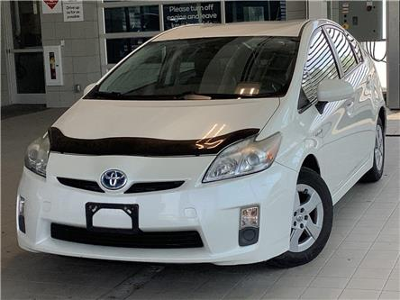 2010 Toyota Prius Base (Stk: 22251A) in Kingston - Image 1 of 24